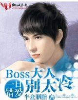 [CV] – Chương 3 – Boss đạinhân