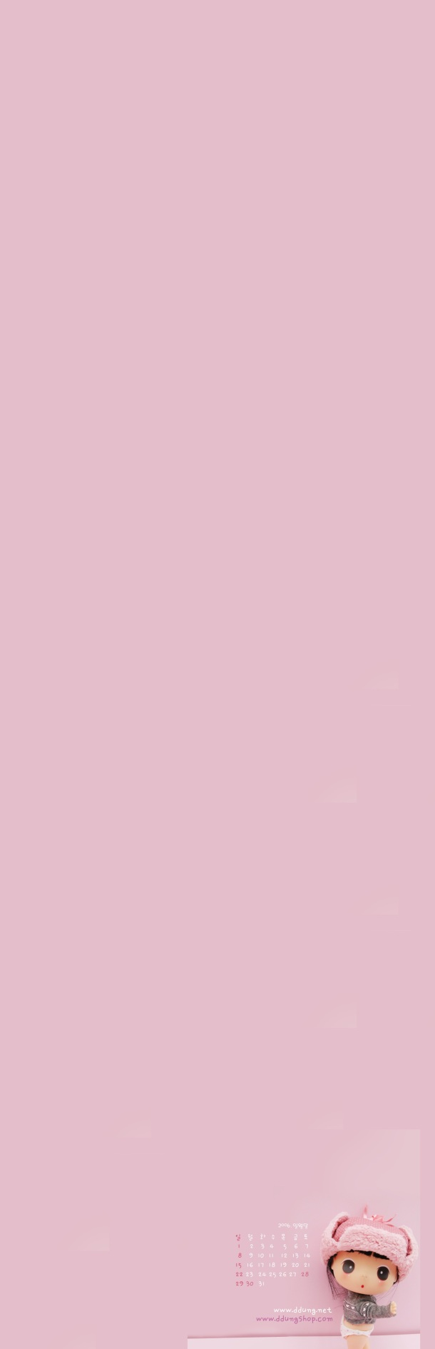 Ddung-Cute-Pink-Hat-1-1280x1024